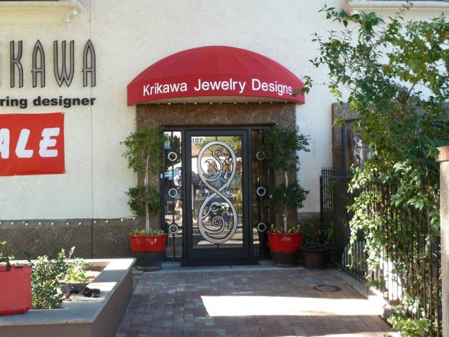 Krikawa Jewelry Designs - Campbell & River @ St. Phillips Plaza