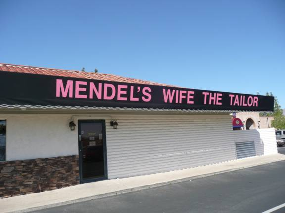 Mendel's Wife The Tailor - Tanque Verde & Sabino Canyon Rd.